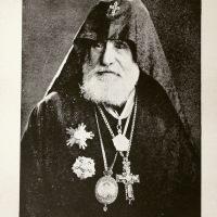 Հայոց ազգային եկեղեցին, մասն Ա. - Գարեգին արքեպիսկոպոս (Յովսէփեան)