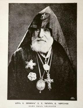 Գարեգին արքեպիսկոպոս Յովսէփեան