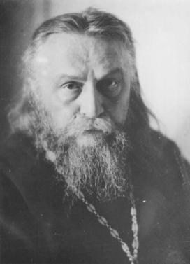 Սերգիյ Բուլգակով